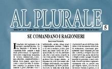 Al Plurale n.5/2015