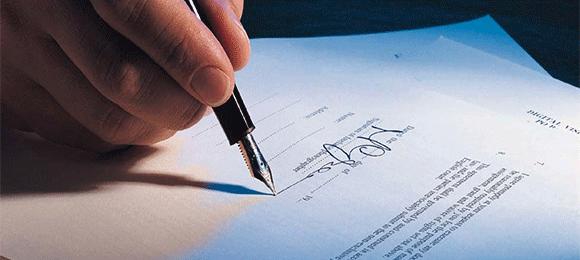 07/07/2020 - Accordo Individuazione Criteri Premio Aziendale 2020